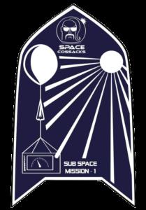 Перша Стратосферна місія Space Cossacks лого