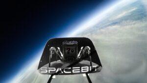 SpaceBit фото від Space Cossacks